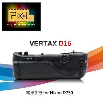 Pixel Vertax D16品色相機電池手把(適用 Nikon D750) 高階快門按鍵,矽膠撥盤,多向按鈕