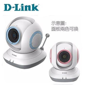 【D-LINK 友訊】 DCS-855L 媽咪愛 高畫質寶寶專用無線網路攝影機