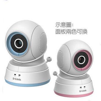 【D-LINK 友訊】 DCS-850L 媽咪愛 旋轉式寶寶專用無線網路攝影機