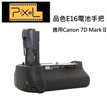 Pixel Vertax E13品色相機電池手把 For Canon 7D Mark II高階快門按鍵,矽膠撥盤,多向按鈕