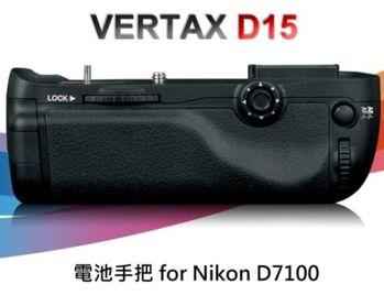 Pixel Vertax D15品色相機電池手把(適用 Nikon D7100) 高階快門按鍵,矽膠撥盤,多向按鈕
