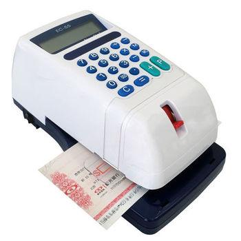 【Needtek優利達】微電腦視窗定位數字支票機 EC-55