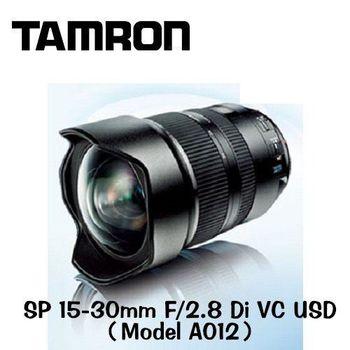 Tamron SP 15-30mm F/2.8 Di VC USD (公司貨)