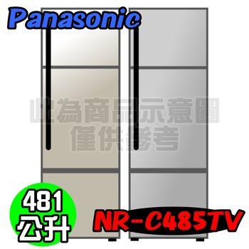 ★加碼贈好禮★Panasonic國際牌481L變頻三門電冰箱NR-C485TV