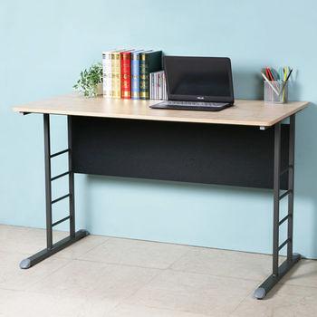 Homelike 亞當120cm美型書桌-炫灰系列(兩色任選)
