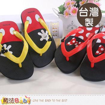 魔法Baby~台灣製迪士尼米奇授權兒童夾腳拖 親子鞋兒童款~sh7681