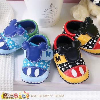 魔法Baby~寶寶鞋 米奇授權專櫃正品寶寶外出鞋~sh7605