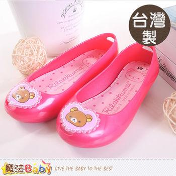 魔法Baby~台灣製拉拉熊授權正品女童水晶娃娃鞋~sh7544