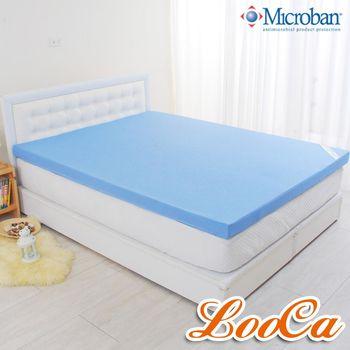 LooCa 美國Microban彈力8cm記憶床墊-單人