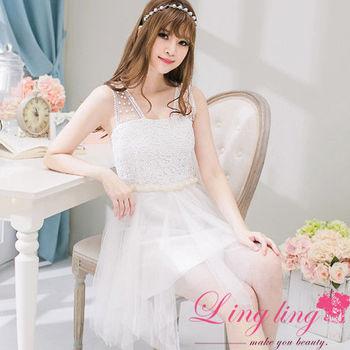 【lingling】布蕾絲珠紗背心小禮服洋裝(愛戀白)A2097-02