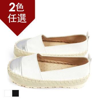 FUFA MIT 金屬拼色懶人鞋 ( FNB12) 白色