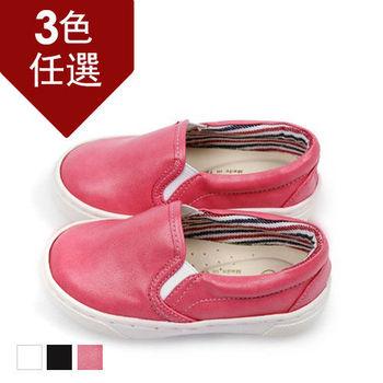 FUFA MIT 素色亮面俏皮懶人童鞋 ( FNB05) 桃紅色