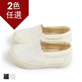 FUFA MIT 編織質感懶人童鞋 ( AFNB07) 白色