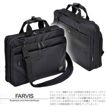 【FARVIS】日本機能包 輕量 電腦手提包 B4 防潑水 可擴充容量 公事包 男女用推薦款【2-600】