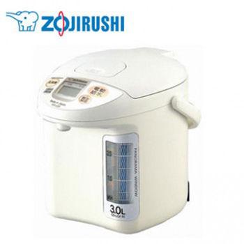 ★贈好禮★『ZOJIRUSHI』☆  象印3.0L微電腦電動熱水瓶 CD-LGF30