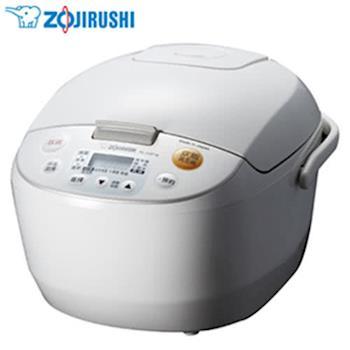 『ZOJIRUSHI 』☆象印6人份微電腦電子鍋 NL-AAF10
