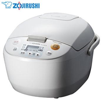 『ZOJIRUSHI 』☆象印10人份微電腦電子鍋 NL-AAF18