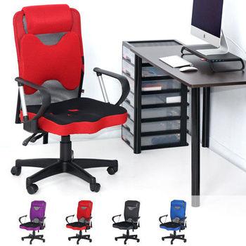 日本MAKINOU 電競專用飆速快感高背透氣電腦椅/主管椅(附移動腰墊+頭枕)-PU輪