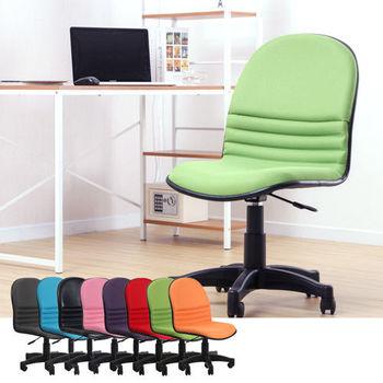 日本MAKINOU Colorful World 舒活PU厚墊辦公椅/電腦椅-PU輪