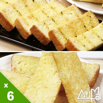 奧瑪奶油酥條原味*3+香蒜*3
