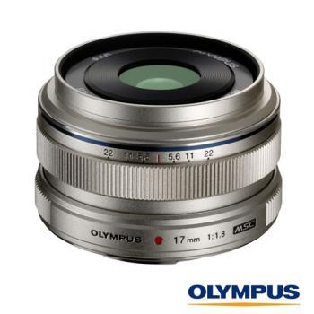 OLYMPUS M.ZUIKO DIGITAL ED 17mm F1.8 鏡頭(公司貨)