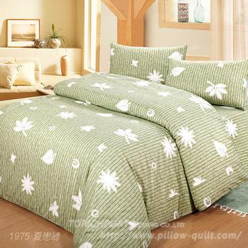 【Victoria】夏戀綠 防蟎單人床包+枕套二件組