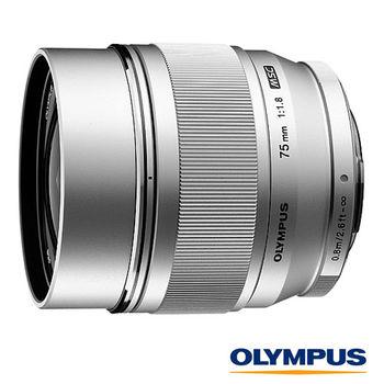 OLYMPUS M. ZUIKO 75mm 1.8 大光圈定焦鏡(公司貨)送保護鏡~
