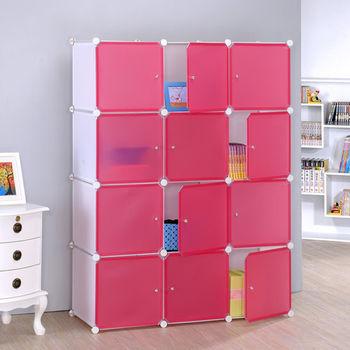 【莫菲思】美學設計-12門組合櫃/收納櫃-黑體黑門