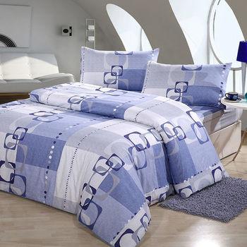 【Victoria】旋律藍 防蟎雙人床包+枕套三件組