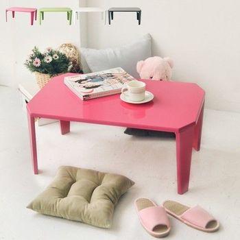 《舒適屋》繽紛摺疊多功能鏡面和室桌/邊桌(4色可選)