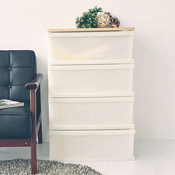 《舒適屋》簡約木天板四層收納衣物櫃/抽屜櫃(加寬版)