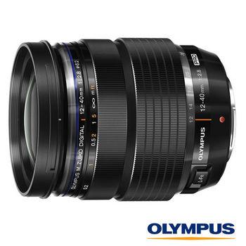 OLYMPUS M.ZUIKO DIGITAL ED 12-40mm F2.8 鏡頭(公司貨)