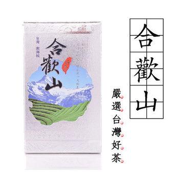【梨池香】買8送4合歡山高山優採烏龍茶(共12盒)