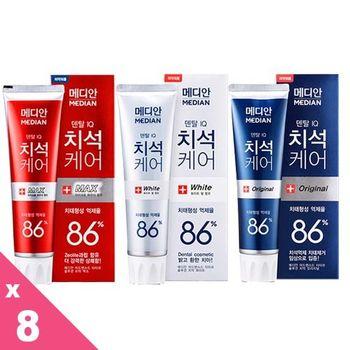 韓國 MEDIAN 86% 麥迪安強效去牙垢牙膏 (120g)  8入組