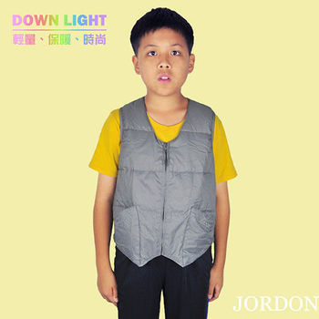 【JORDON】橋登 中性款式 兒童素色羽絨背心 (0116)