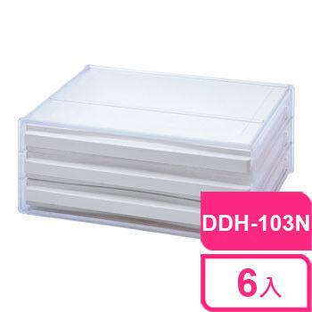 【i-max】樹德SHUTER A4資料櫃DDH-103N  6入