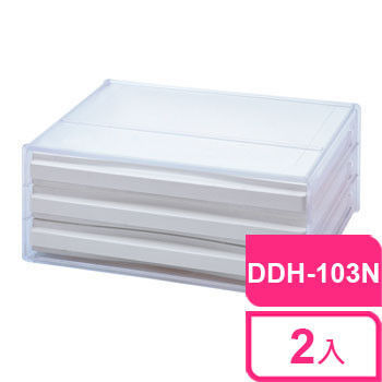 【i-max】樹德SHUTER A4資料櫃DDH-103N  2入