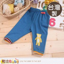 魔法Baby~台灣製嬰幼兒薄長褲~k4360東森電視購物退貨1