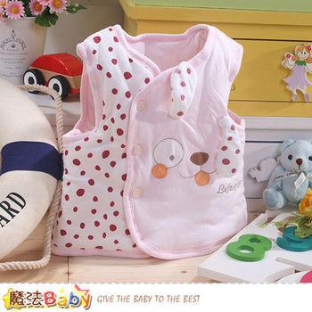 魔法Baby~專櫃正品寶寶厚鋪棉極暖背心外套~k43564