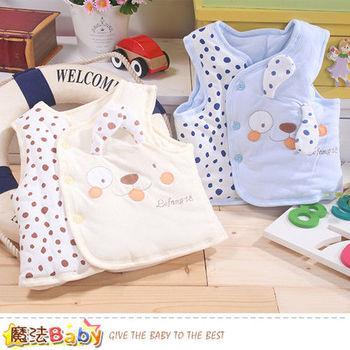 魔法Baby~專櫃正品寶寶厚鋪棉極暖背心外套~k43557