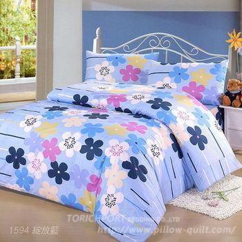 【Victoria】綻放藍 防蟎單人床包+枕套二件組
