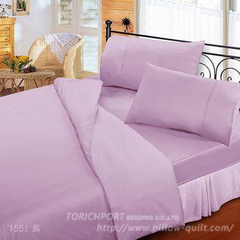 【Victoria】防蟎機能  純棉素色單人床包+枕套二件組 紫色