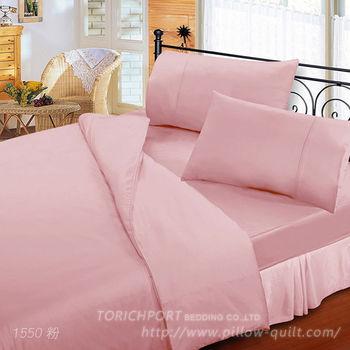 【Victoria】防蟎機能  純棉素色單人床包+枕套二件組 粉紫色