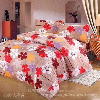 【Victoria】綻放黃 防蟎單人床包+枕套二件組