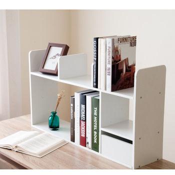 Hopma 桌上型巧收書架-二色可選
