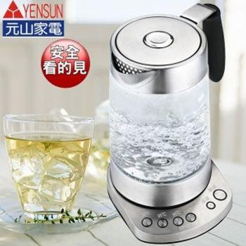 《元山》1.7L不鏽鋼三段定溫養生快煮壺YS-5017EP