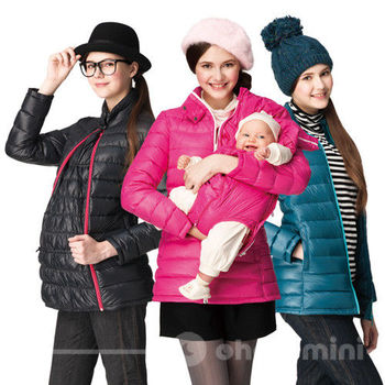【ohoh-mini】媽咪寶貝蛋雙人羽絨衣外套