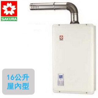 【櫻花SAKURA】SH-1633 數位恆溫強制排氣熱水器(16公升)(液化瓦斯)