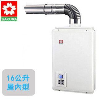 【櫻花SAKURA】H-1680 數位恆溫熱水器(16公升)(天然瓦斯)