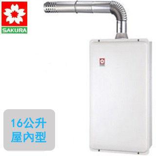 【櫻花SAKURA】SH-1691 數位恆溫熱水器(16公升)(天然瓦斯)